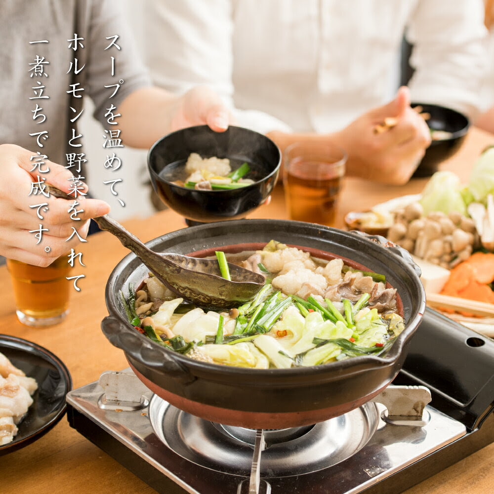 もつ鍋神戸